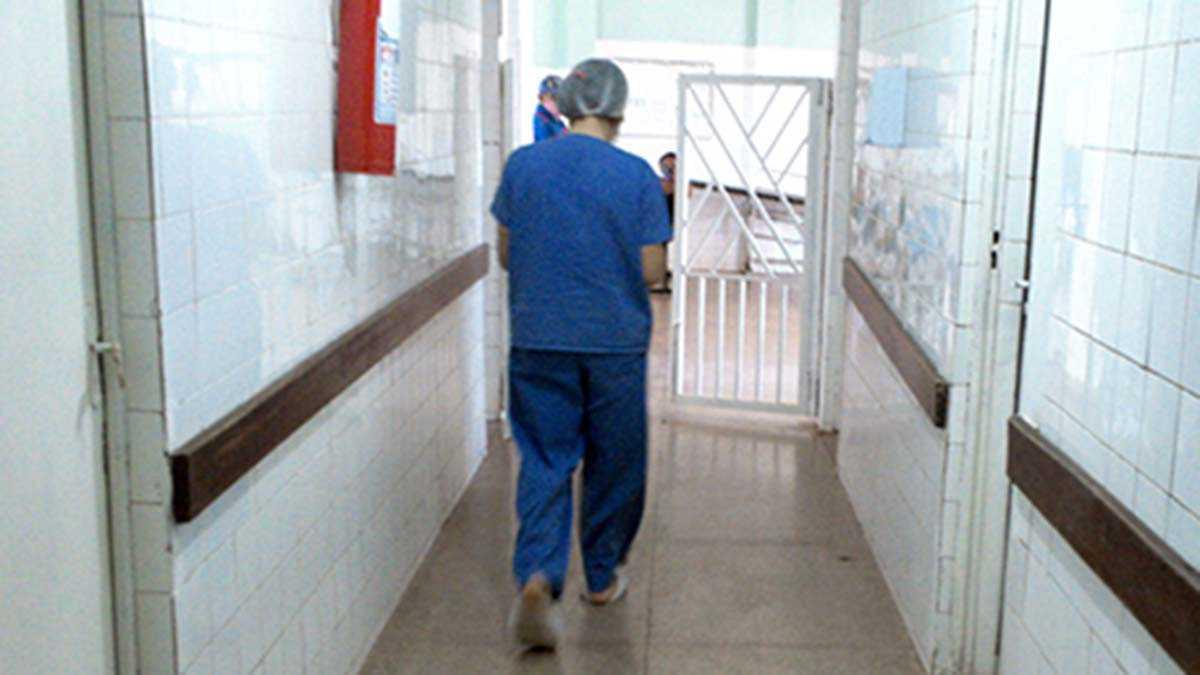 Hospital Miguel Alves